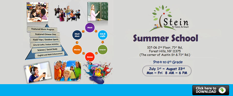 Summer Program Brochure